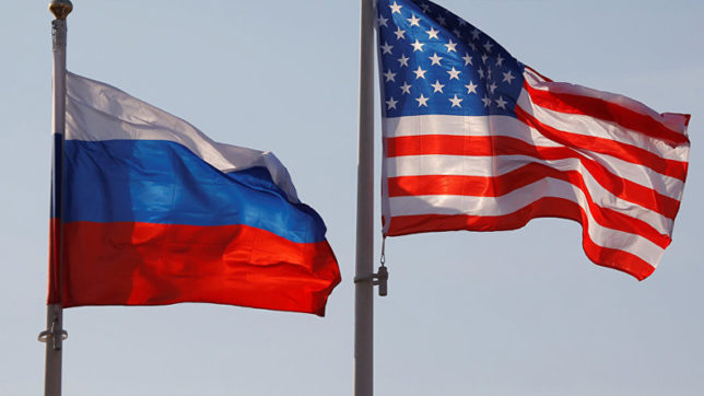US and Russian diplomats to meet in Helsinki next week