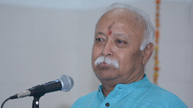 We do not run BJP; RSS chief Mohan Bhagwat tells diplomats