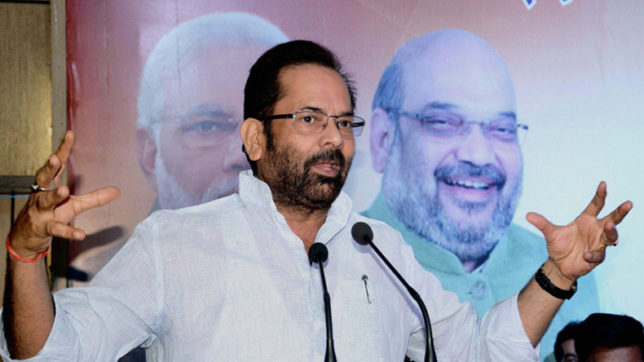 Population explosion hampering sustainable development: Mukhtar Abbas Naqvi