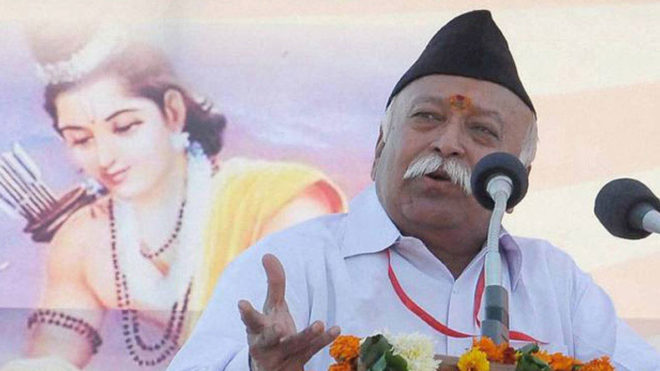 Telangana: RSS objects to Muslim reservation; calls appeasement policy destructive