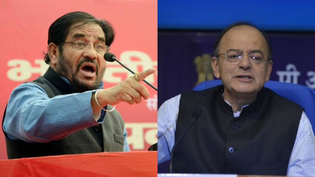 Arun-Jaitley-always-makes-loud-claims;-we-have-seen-results-of-demonetisation,-GST