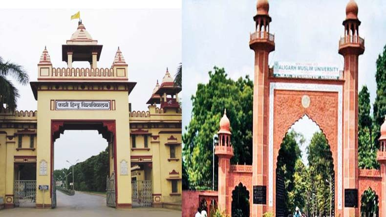 Rename AMU and BHU to Aligarh University and Banaras University UGC panel recommendation