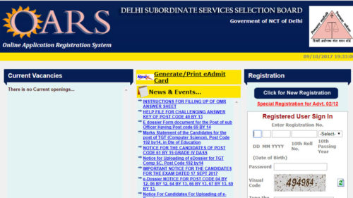 DSSSB admit card 2017 released: Download Delhi SSSB Tier 1 exam hall ticket, exam date @ dsssbonline.nic.incation