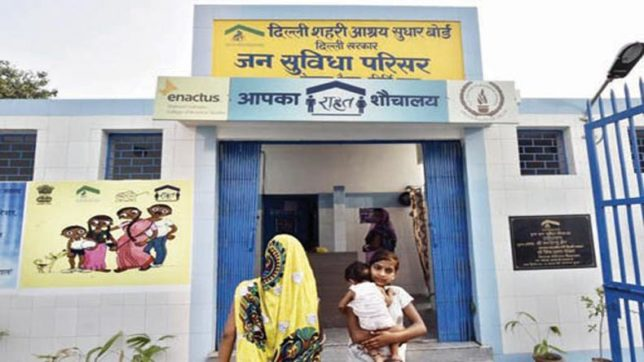 Delhi government's New Year gift for slum residents: No charges to be levied on DUSIB toilets from January 1
