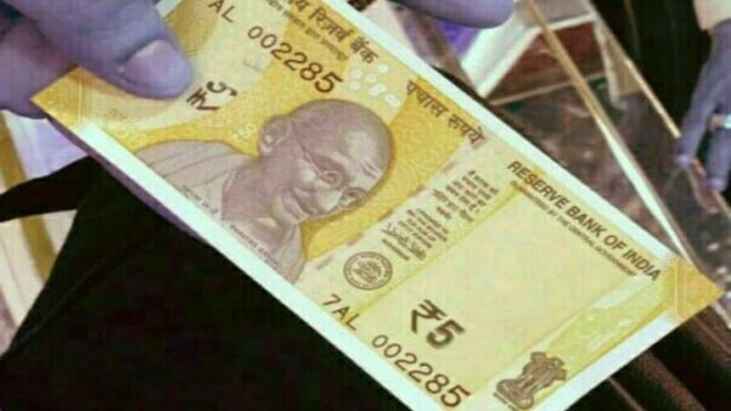 Viral! Reserve Bank of India to introduce new Rs 5 note?