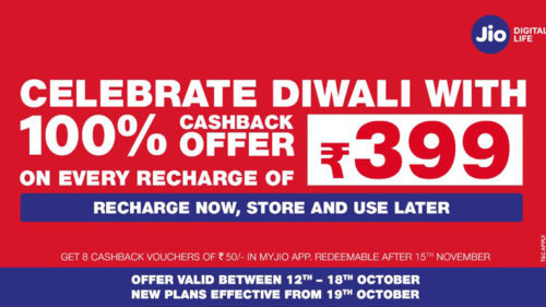 Reliance Jio Diwali offer: Get 100% cashback on Rs 399 recharge