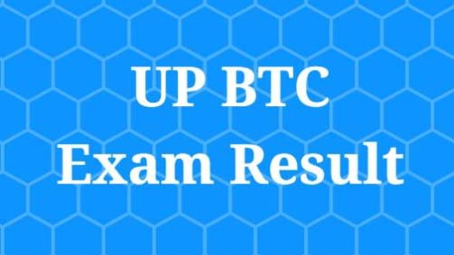 UP BTC 2015 first semester results declared at upbasiceduboard.gov.in