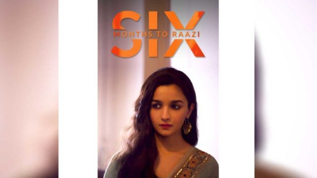 Raazi poster: Alia Bhatt's subtle look from Raazi will make you love her even more