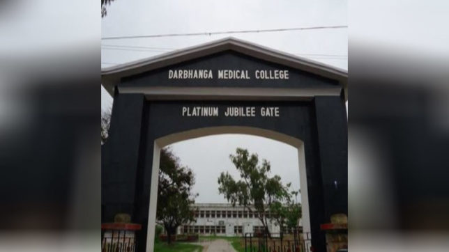 Bihar medical college imposes Rs 25,000 fine on 54 students for ragging