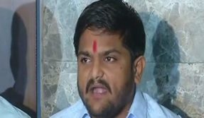 Hardik Patel press conference LIVE: Cong should put details of Patidar quota formula in their manifesto