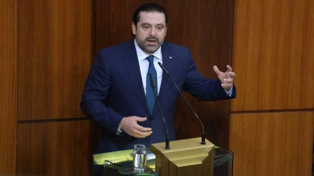 Hariri-vows-to-remain-in-Beirut,-defend-Lebanon