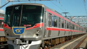 Japanese rail operator sends out apology for leaving station 20 seconds early!