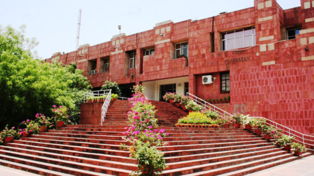 JNU fines student with Rs 6000 for cooking, eating Biryani inside campus
