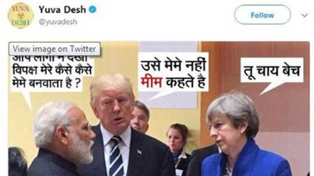 Youth-Congress-chief-apologises-after-PM-Modi's-'chaiwala'-meme-gets-BJP-worked-up