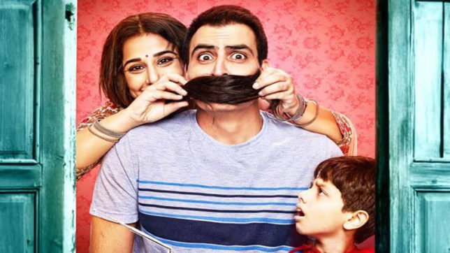 Hello! Watched Tumhari Sulu yet? Top 4 reasons why this Vidya Balan-Manav Kaul starrer works