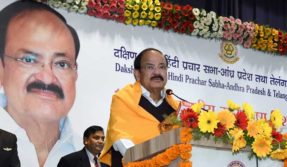 Hindi plays a big role in unifying India: Vice President Venkaiah Naidu