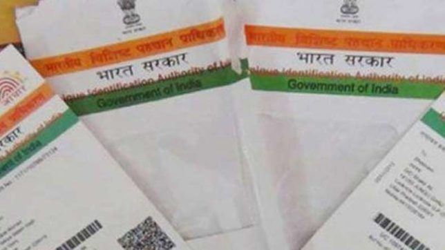 Supreme Court agrees to extend deadline of linking Aadhaar with all schemes till March 31
