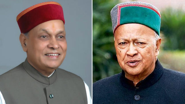 Himachal Pradesh Assembly elections: BJP may not win 50 plus seats, says party's internal survey