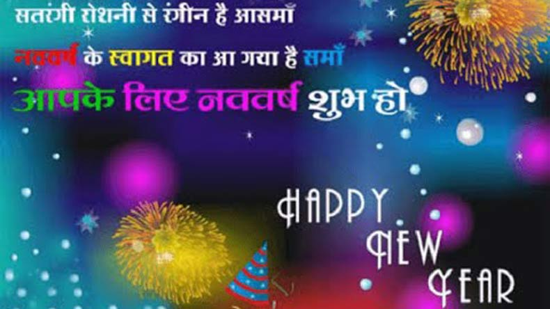 happy new year messages and wishes in bhojpuri for 2018 whatsapp 2018 new year party song ankush raja