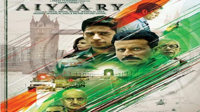 Aiyaary first look poster paying tribute to bravehearts unveiled on Vijay Diwas