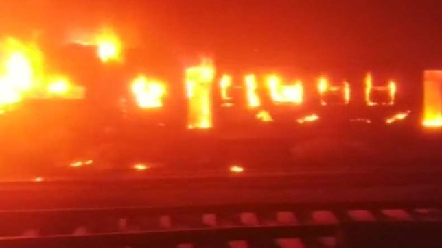 Stationary Danapur-Mokama Train Catches Fire In Bihar, No Injuries