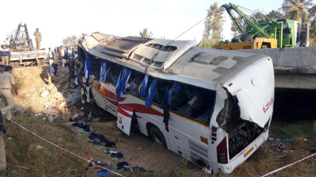 Karnataka: 8 killed after KSRTC bus falls into pond in Hassan