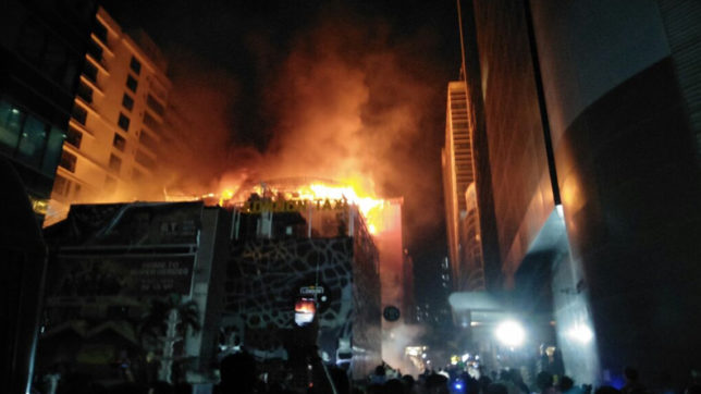 Kamala Mills Fire Hookah charcoal at Mojo's Bistro responsible for tragedy says fire department's report