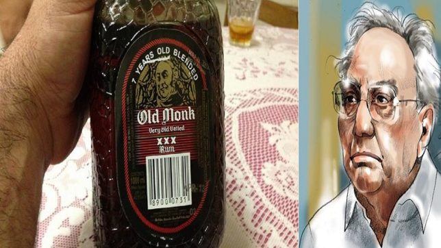 Old Monk's old man is no more
