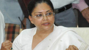 Vasundhara Raje blames unemployment for lynchings, says she has to be more than God to stop this