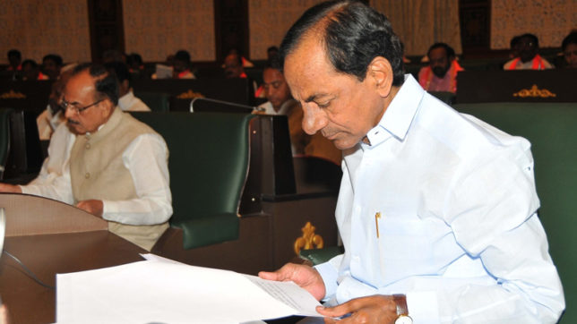 Telangana presents Rs 1.50 lakh-crore budget