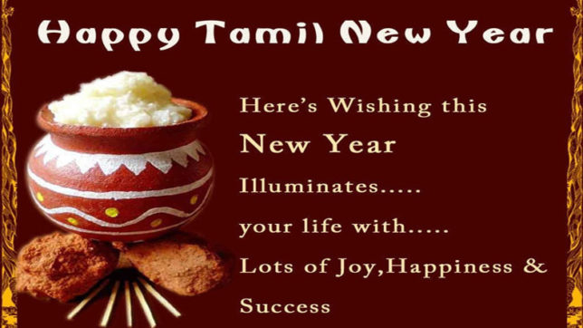 Good Tamil New Year 2016: Wish Your Dear Ones With Puthandu SMS Quotes And  Greetings