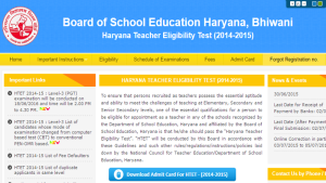 Haryana Teacher Eligibility Test admit card, Admit card HTET 2018, HTET 2018 exam schedule, HTET 2018 official website, HTET 2018 website, HTET 2018 admit card,