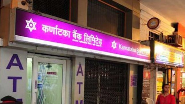 Karnataka highway robbery: 21 lakh looted from ATM