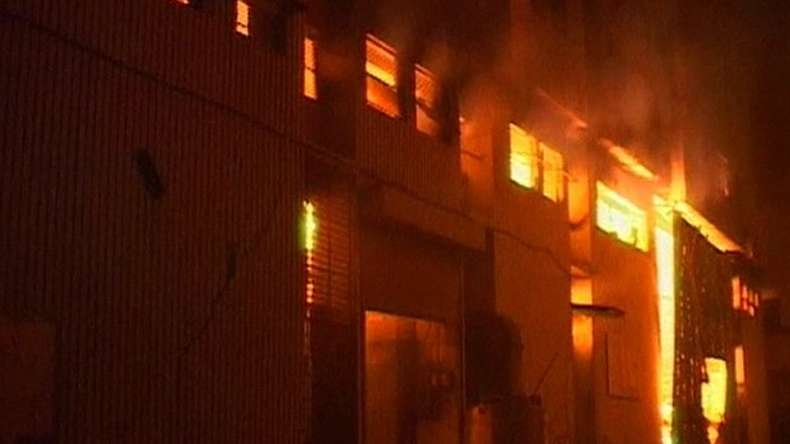 Fire in Kolkata umbrella manufacturing unit, no injuries reported