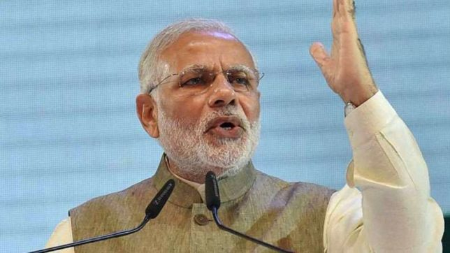 Movement towards digital transactions to continue, says PM Narendra Modi