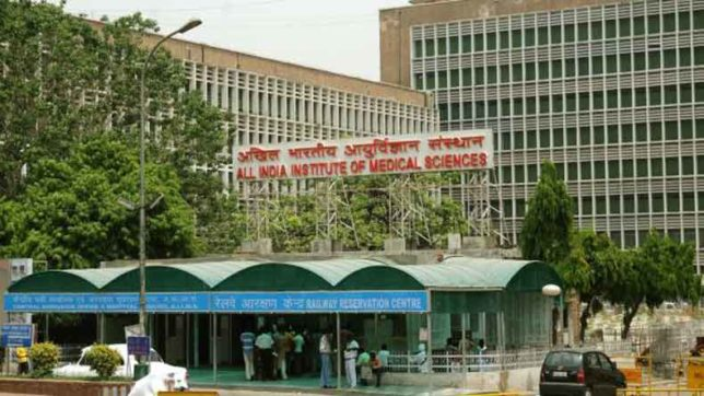 Tests costing less than Rs 500 to be free for  patients at Delhi's AIIMS