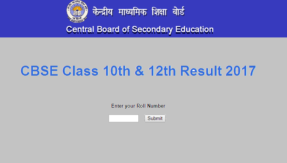 Know how to check CBSE 10th, 12th Result 2017