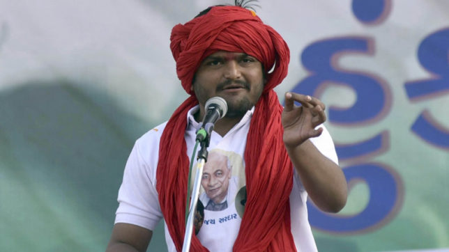 Hardik-Patel-to-join-Congress,-Gujarat-polls