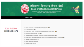 HBSE Results 2017:  Class 12 results announced @ bseh.org.in