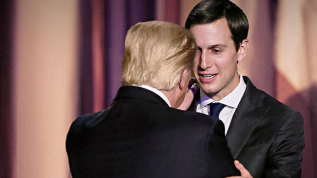 Top Trump advisers decline to comment on Kushner