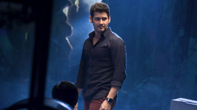 Mahesh Babu's 'SPYder' release pushed to August 11