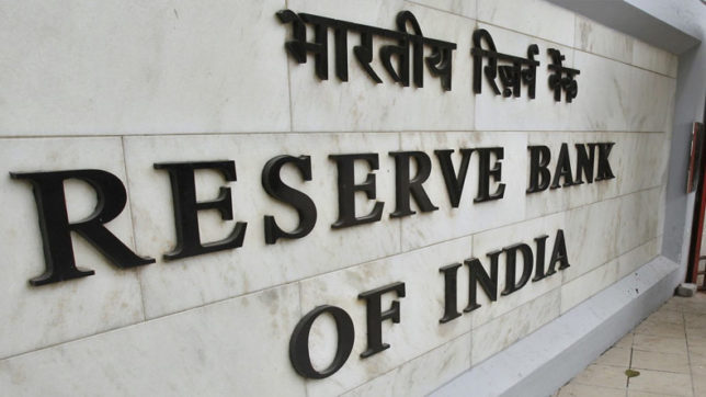 Loans to get cheaper as RBI cuts repo rate by 25 bps to 6%