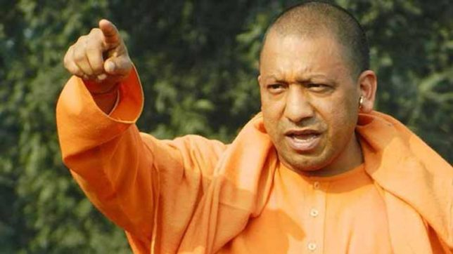 Yogi Adityanath government may rename 'anti-romeo' squads, to be called 'Nari Suraksha Bal'