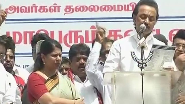 Ban on sale of cattle: DMK's MK Stalin leads protest against Centre's new rule