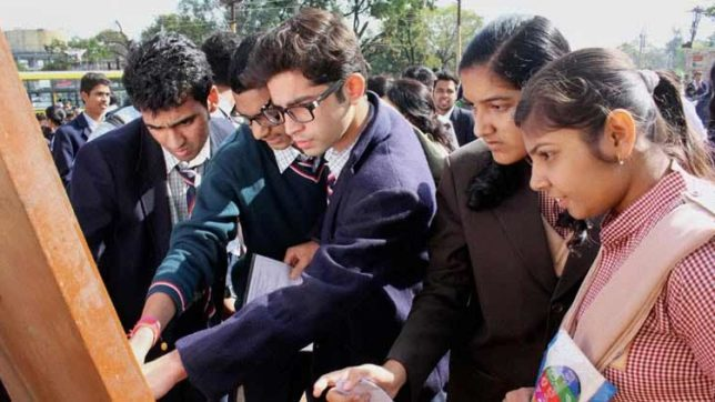 CBSE 12th Result 2017 likely to be declared next week