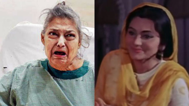 Abondoned by son in hospital, 'Pakeezah' actor Geeta Kapoor finds friend in Ashok Pandit