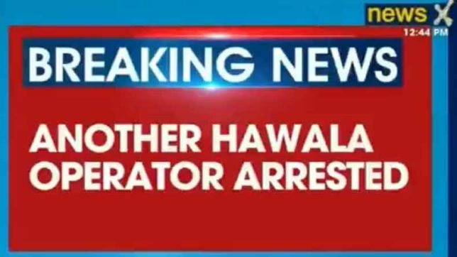 Another Hawala operator arrested in joint operation by UP and Maharashtra ATS