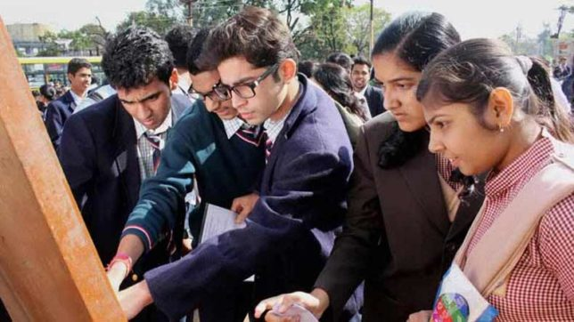 ICSE 2017 Class 10 results expected to be declared today at cisce.org