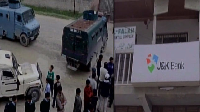 Two banks looted in two hours in Kashmir's Pulwama district