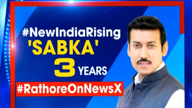 M Modi has changed entire narrative of the country: Union Minister Rajyavardhan Singh Rathore to NewsX